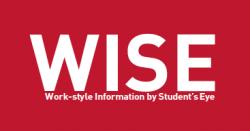 【募集終了】【新プロジェクト「WISE」】学生による学生のための地域就職情報誌&WEBを作ろう!説明会開催