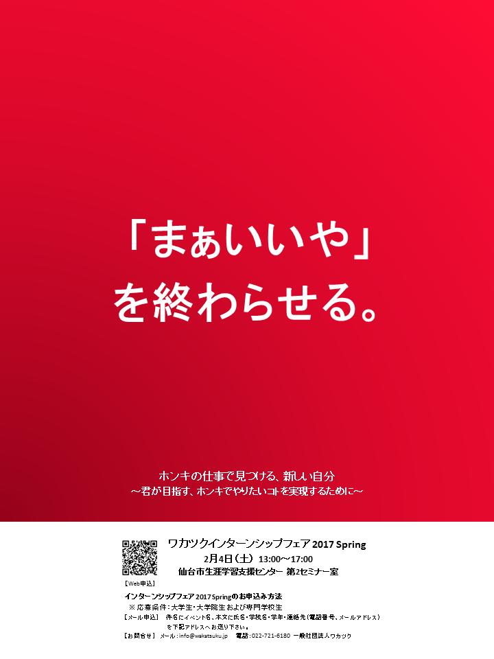 Webサイト画像2
