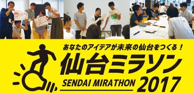 mirathon_2017_f_6_ol
