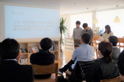 復興・創生インターン成果報告会(9月14日開催)