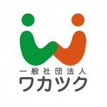 「今更聞けない…」オンラインイベント参加のススメ!